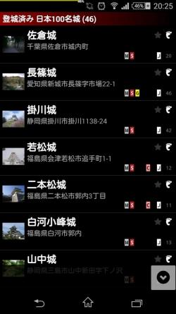 Screenshot_20190415202544