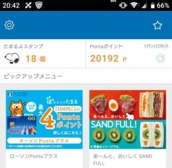 Screenshot_20190924204240_20190924215101