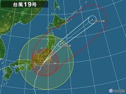 Typhoon_1919_20191012200000large